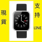【現貨】P70智慧手環男測血壓心率睡眠健康彩屏運動智能手錶女多功能藍牙記計步器igo