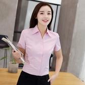 夏季白襯衫短袖職業V領修身工作純色正裝大碼ol工裝棉粉色女襯衣