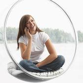 個性透明泡泡吊椅秋千室內成人搖籃椅創意陽臺玻璃吊籃籐椅 YXS 樂芙美鞋