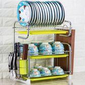 碗碟架3層廚房用品用具置物架瀝水架盤刀架碗筷收納架三層放碗架yi【店內再反618好康兩天】