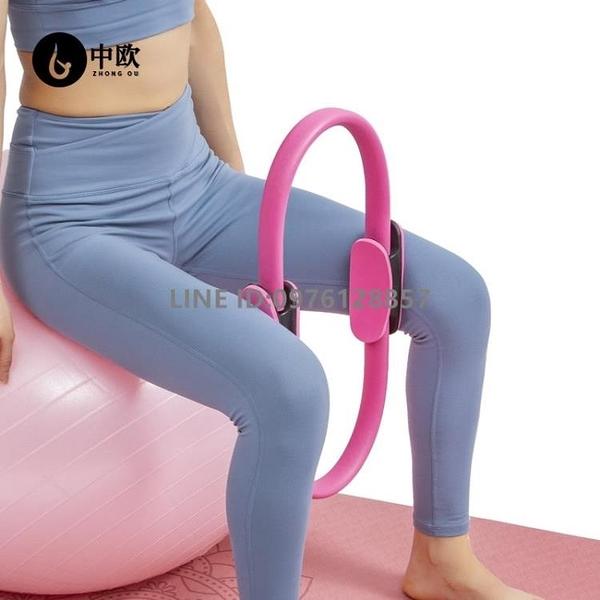 普拉提圈初學者瑜伽圈產后運動盆底肌修瘦大腿內側健身器材【左岸男裝】