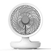 edon懸浮桌面小型風扇台式usb便攜式迷你充電風扇辦公室學生宿舍 QM 依凡卡時尚
