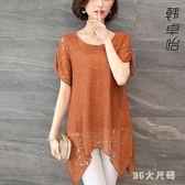 大碼蕾絲衫 女裝韓版夏季寬鬆遮肚顯瘦長版上衣洋氣百搭氣質打底T恤 EY7195【M&G大尺碼】