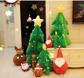 圣誕老人公仔玩偶麋鹿抱枕圣誕樹毛絨玩具圣誕節禮物裝飾品擺件 酷斯特數位3c YXS