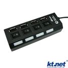 KTNET 藍極光 USB2.0 HUB集線器4埠+電源-黑