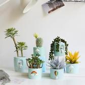 ins風北歐裝飾擺件仿真植物仙人掌盆栽室內假多肉綠植小飾品假花 居享優品