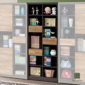 【Hampton 漢汀堡】柏格納雙色積層木2.7尺書櫥