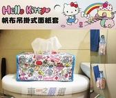 車之嚴選 cars_go 汽車用品【KT-A-1357-2】Hello Kitty 亂花圖案 帆布面紙盒套(可吊掛車內頭枕)
