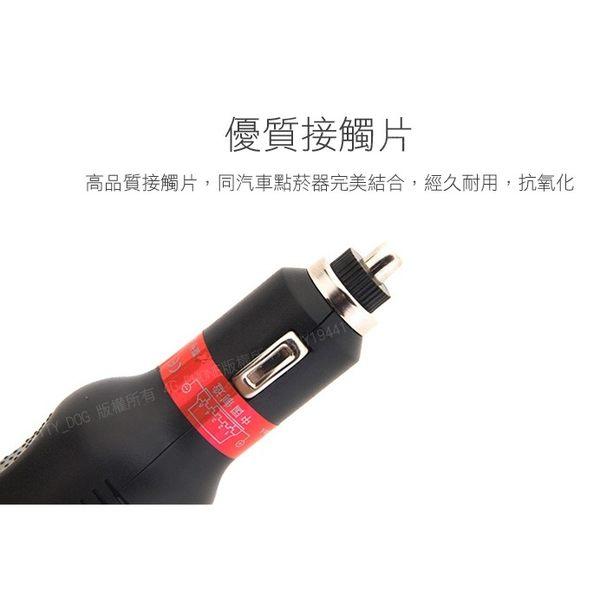 Mini USB車載導航充電器 1米行車紀錄器充電線 GPS點煙孔充電 點菸器 12V 24V汽車電源線車充【4G手機】