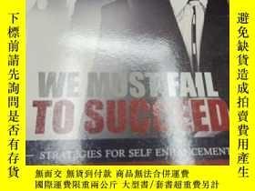 二手書博民逛書店we罕見must fall to successY271632