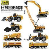 兒童玩具車攪拌車卡車挖土機挖掘機 工程車套裝仿真叉車鏟車模型 baby嚴選