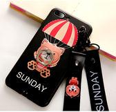 iPhone 6 6S Plus 手機殼 矽膠防摔 送掛繩掛脖指環支架 卡通浮雕軟殼 保護殼 保護套 全包手機套 iPhone6