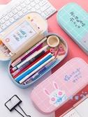 筆袋 大容量筆袋可愛卡通簡約創意ins風文具袋少女心小學生兒童網紅鉛筆盒韓國男 星隕閣