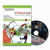 派特森與芬達貓-釣魚記DVD