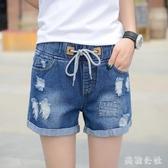 寬鬆緊高腰牛仔短褲女夏季破洞抽繩加大碼胖mm學生闊腿褲休閒熱褲 DR35113【美鞋公社】