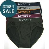 【露娜斯】MAN砲兒百和黑絲絨竹炭紗男三角褲 8件組 B181