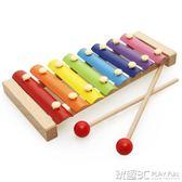 敲琴 兒童嬰兒積木手敲琴8個月寶寶益智樂器玩具1-2-3周歲八音小木琴 玩趣3C