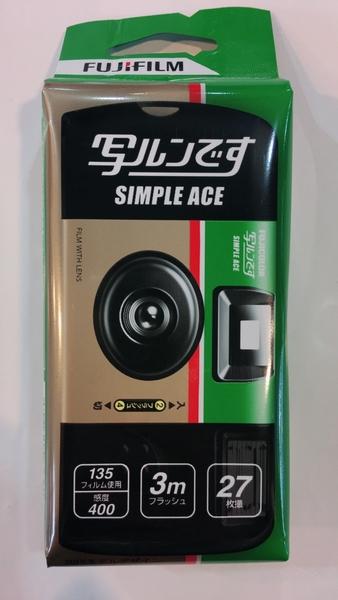 富士 Fujifilm 即可拍 QuickSnap 有閃光燈 135mm 底片相機 ISO400 27張 LOMO【有效日期2022年04月】simple ace