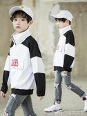 童裝男童衛衣春秋裝兒童上衣中大童韓版套頭衫休閒秋款潮 辛瑞拉