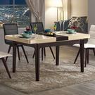 【森可家居】溫斯拉合餐桌 7ZX872-2 伸縮 收合桌 實木腳