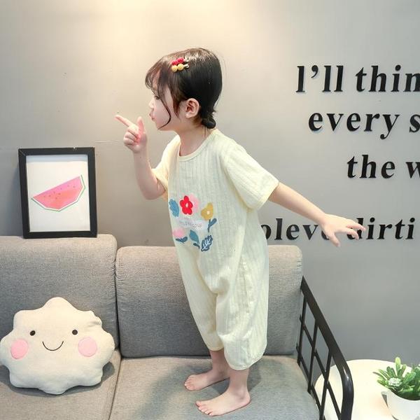 兒童睡衣 輕薄舒適透氣純棉紗布女童睡衣夏季薄款兒童連體家居服寶寶空調服