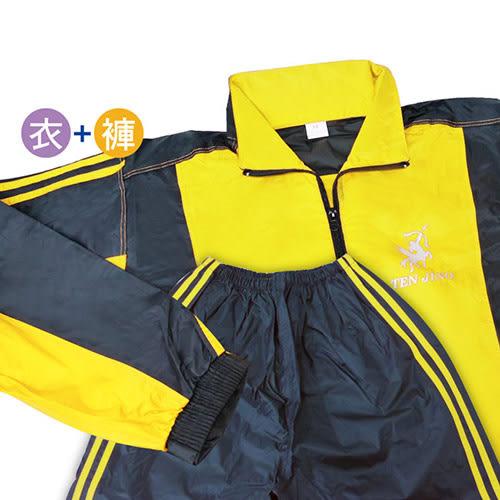 【天神牌】運動型二件式套裝風雨衣(黃色) TJ-919