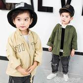 春秋款中小童連帽風衣兒童抽繩男女童棉外套一件 優家小鋪