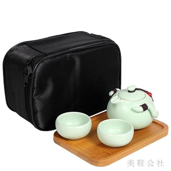 茶具套裝 茶壺2人陶瓷功夫茶一壺兩杯家用二杯便攜旅行功夫茶具套裝 aj2462『美鞋公社』