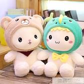 兔子玩具大號床上女孩可愛少女心玩偶娃娃抱枕小號公主兔超萌  女神購物節 YTL