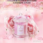 蠟燭香氛浪漫進口精油香薰玻璃杯無煙  hh3291『時尚玩家』