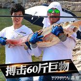 魚竿 天波鯉魚竿手竿碳素桿超輕超硬釣魚竿5.4米6.3米7.2米28調台釣竿 晶彩生活
