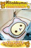 車之嚴選 cars_go 汽車用品【RK242】日本 Rilakkuma 懶懶熊拉拉熊 懶妹貓咪造型 止滑 坐墊 桌墊 地墊
