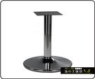 {{ 海中天休閒傢俱廣場 }} C-99 摩登時尚 餐桌腳系列 482-18 強力喇叭型餐桌腳/電鍍低腳