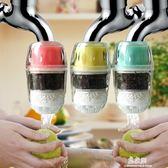 家用過濾器廚房水龍頭凈水器丸增自來水濾水器除余氯味YYS      易家樂