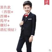 熊孩子❤韓版兒童小西裝套裝花童外套主持人男孩禮服(主圖款1)
