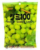 《松貝》春日井100%白葡萄軟糖113g【4901326040137】cb33