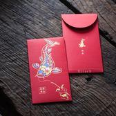 (9個裝)  紅包袋創意豬年新年紅包 利是封 過年壓歲錢