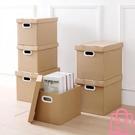 29L折疊收納箱文件箱家用收納盒衣服整理...