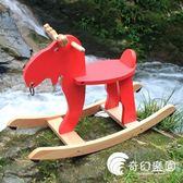 搖搖木馬-小木馬兒童寶寶玩具積木實木嬰幼兒園瑤瑤馬騎馬益智搖搖木馬-奇幻樂園