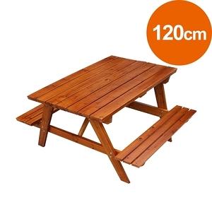 樂生活 戶外4人座實木BBQ休閒野餐桌啤酒桌120cm