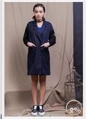 【2%】2% 拼接直紋西裝外套_藍