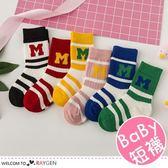 兒童字母M條紋中筒襪 長筒襪 5雙/組