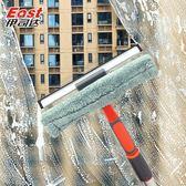 East/伊司達擦玻璃器家用擦窗器神器長桿伸縮桿雙面擦窗刮水工具