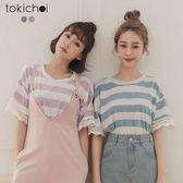 東京著衣-休閒棉感配色條紋拼接上衣(181140)