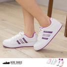 [Here Shoes]零碼36 3色校園百搭素面學生運動鞋小白皮革三色線經典百搭舒適好穿台灣製─KD8672