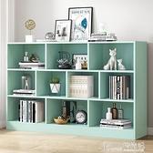 簡易書架書櫃落地簡約客廳置物架收納小櫃子家用學生儲物櫃省空間
