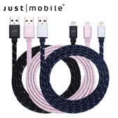 Just Mobile AluCable Flat 鋁質1.2 米編織傳輸扁線