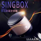 T10無線藍牙音箱迷你便攜小鋼炮插卡手機音響車載低音炮影響 『CR水晶鞋坊』