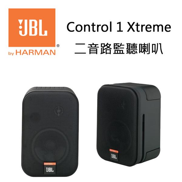 JBL 美國  Control 1 Xtreme 二音路監聽喇叭  【台灣英大公司貨】*