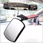 【樂樂購˙鐵馬星空】車用後排專用鏡 可調轉 嬰兒童汽車座椅輔助鏡子 車內鏡 可調角度*(C03-152)
